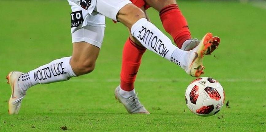 G.Saray'ın Avrupa Ligi'ndeki rakibi Neftçi Bakü'nün, geçen sezon başında Sekidika'yı denediği ancak beğenmediği ortaya çıktı
