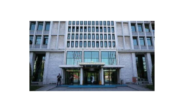 İBB Sözcüsü Ongun: TÜGVA yöneticilerinin İBB'de işe alındığını da tespit ettik